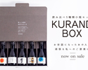 Sake All You Can Drink + 5 bottles of sake (180ml×5) ¥ 5,000