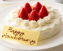 Lunch: [Semi-private room commitment] Cheers Sparkling ★ Anniversary lunch of festive cakes and flower arrangements / ¥ 10,000