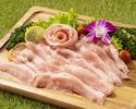 豚トロ(250g)