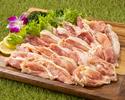 鶏もも肉(250g)