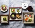 【Lunch KAISEKI MIZUKI This is Limited on weekdays】Akebono Bento Box