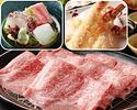 【Kobe Beef Special Dinner】Kobe Beef Shabushabu