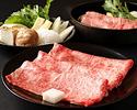 Prime Beef Sukiyaki