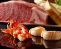 SERYNA Dinner - Kobe Beef