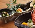 [Kaiseki lunch winter taste] Regular price