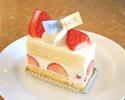 ★◆1ピース ショートケーキ(メッセージは20文字以内)★こちらのプランのみの予約不可大人のプランと一緒にご予約ください★