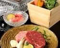 (昼)神戸牛×飛騨牛食べ比べランチ【Special】 特別価格3,000円(税別)