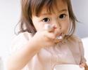 ディナーブッフェ 幼児(4歳以上)