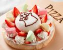<オプション>【期間限定:9/6~11/7】おばけチーズピッツァ
