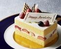 【お祝いに最適 2~3名限定/ラ・ベ】乾杯シャンパン、お祝いのケーキ付!全6品 特別価格