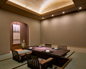 【Weekends and Holiday Private Room】Yuinoh, Kaoawase Plan A