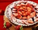 【3月限定】Easter Dessert Buffet