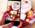 《DINNER》ホールケーキ付アニバーサリープラン~アモーレ~