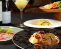 《DINNER》【70種2H飲み放題】季節の食材や石窯メイン等の豪華フルコース