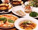 【2021年新春特別】イタリアンディナー全8品+2時間飲み放題付(1月・2月)