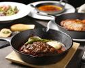 【熟成肉ランチ!】ビーフ100%熟成牛ハンバーグと熟成豚ステーキのチョイスコース