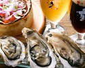 Oyster Course [with all you can drink] *Reservations from 4 people