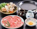 Sukiyaki Beef Zanmai Course (High quality beef)