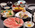 Sukiyaki Fuku course (High quality beef)