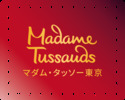 【Lunch】Weekday Lunch with Madame Tussauds tickets