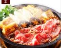お昼のすき焼定食(特上)