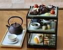 Plentifall Afternoon Tea Set