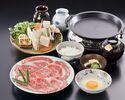 すき焼(特上)8,250円