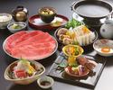 Lunch Sukiyaki course  (Finest)