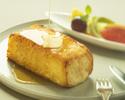 ホテルオークラ伝統のフレンチトースト