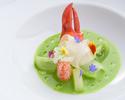 Dinner Course <Gran Conde>