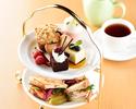 【コーヒー紅茶お替り自由&茶葉交換可】17時迄ゆっくりと!スイーツとサンドウィッチのアフタヌーンティー