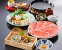 すき焼定食 上(120g)