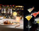 【10/1~ディナーの予約】天空の特別席を2人占め 美食×美酒を堪能する特別な一夜