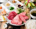【Lunch Limited】takumi~gozen~