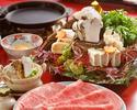 松茸すき焼 特上ロースとヒレの食べくらべ
