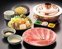 しゃぶしゃぶ定食 (極上) ¥12100