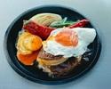 【LUNCH】Foie Gras and Hamburg Lunch