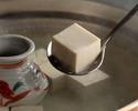 """Kaiseki Tofu Dinner """"OKABE"""""""
