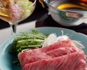 "Lunch and Dinner Kaiseki ""FUJI"""