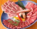 ファミリーコースC 豚バラと肉盛りコース 1人前