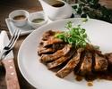 Dinner LAZOR 4990