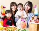 10/1~<土・日・祝日>【ママ会パック2時間】ソフトドリンク飲み放題 + 3品