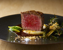 [Lunch] Kuroge Wagyu beef fillet 240 g