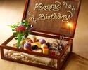 【ディナー】記念日やお誕生日におすすめ! 乾杯スパークリング付き 雲丹、オマール海老、フィレ肉など愉しめる全7品 アニバーサリーコース