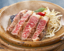 【昼の部】あか牛の陶板焼きステーキ膳