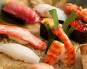 Deluxe Nigiri Sushi