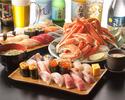 【男性】高級寿司食べ放題ソフトドリンク飲み放題・ずわい蟹付き
