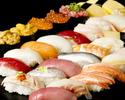 【女性】高級寿司食べ放題ソフトドリンク飲み放題