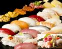 【女性】高級寿司食べ放題ソフトドリンク飲み放題・お刺身盛り合わせ付き