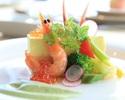 【オペラ】お魚とお肉のWメインに北海道産帆立貝を使った前菜など全7品フルコース